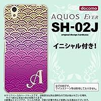 SH02J スマホケース AQUOS EVER カバー アクオス エヴァー イニシャル 青海波 紫×黄 nk-sh02j-1711ini L