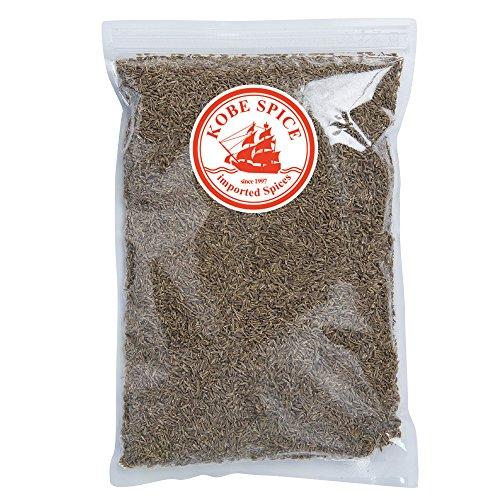 神戸スパイス クミンシード 500g Cumin Seed Whole クミ...
