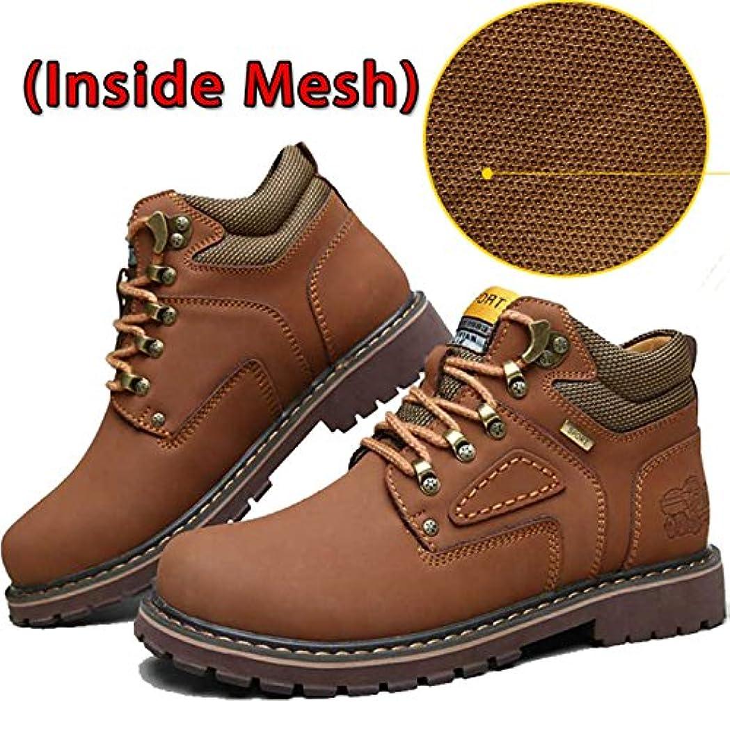 湿原ことわざ分注するMeetloveyou Shoes メンズ