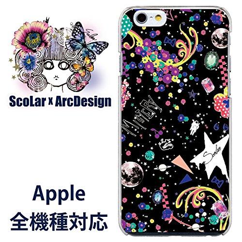 スカラー iPhone7 Plus 50114 デザイン ス...