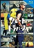 グレートトラバース ~日本百名山一筆書き踏破~ ディレクターズカ...[Blu-ray/ブルーレイ]