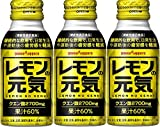 【機能性表示食品】ポッカサッポロ レモンの元気 100ml×3本