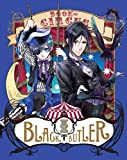 【Amazon.co.jp限定】黒執事 Book of Circus I(完全生産限定版)(クリアブックマーカー付き) [DVD]