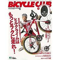 BiCYCLE CLUB(バイシクルクラブ) 2018年 6月号(特別付録:特製ホイールバッグ)