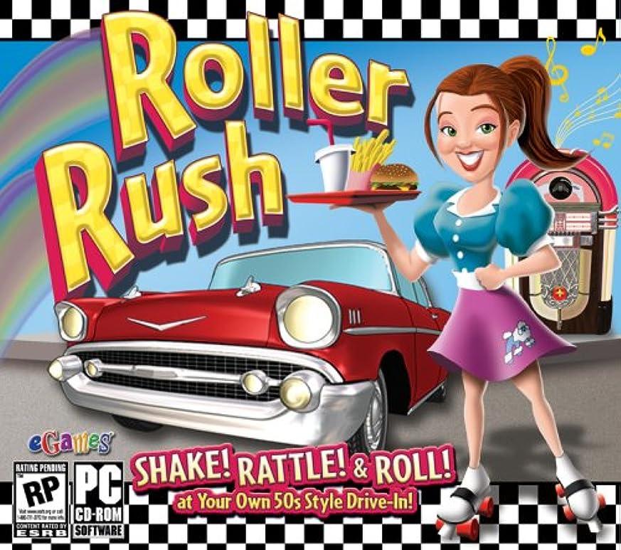 円形の配送モノグラフRoller Rush (輸入版)
