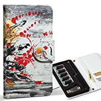 スマコレ ploom TECH プルームテック 専用 レザーケース 手帳型 タバコ ケース カバー 合皮 ケース カバー 収納 プルームケース デザイン 革 ユニーク インク ペンキ 赤 レッド 008386