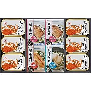 マルハニチロ お茶漬け・かに缶詰詰合せ FDK-50H 17-0538-100