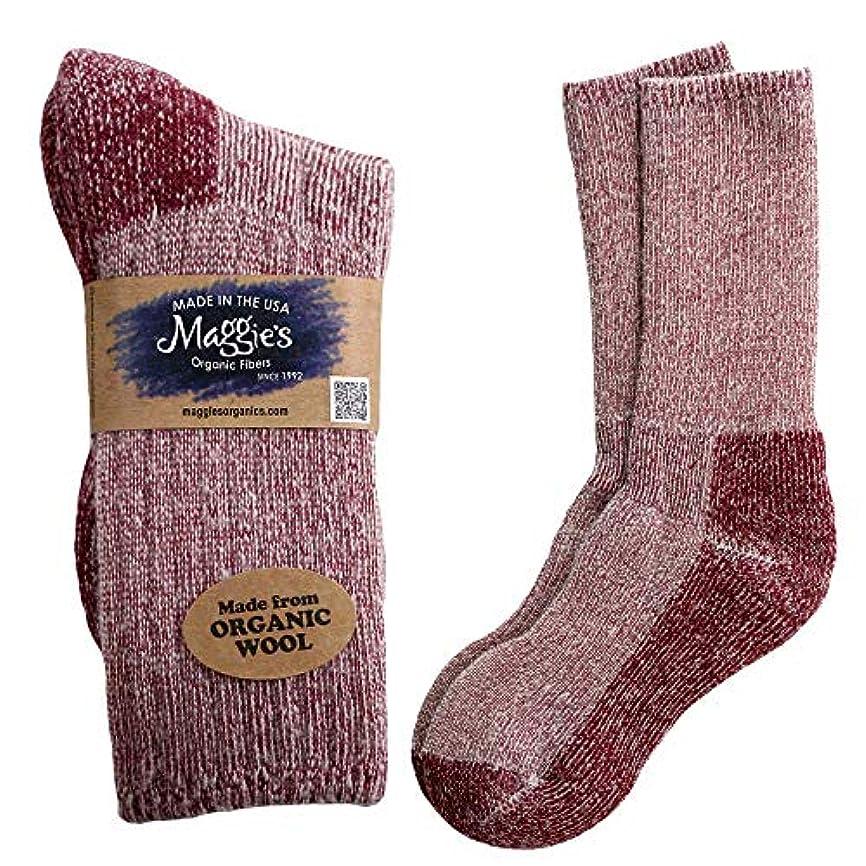 うなり声うんざり間マギーの有機ウールKillington MT。Hiker Socks