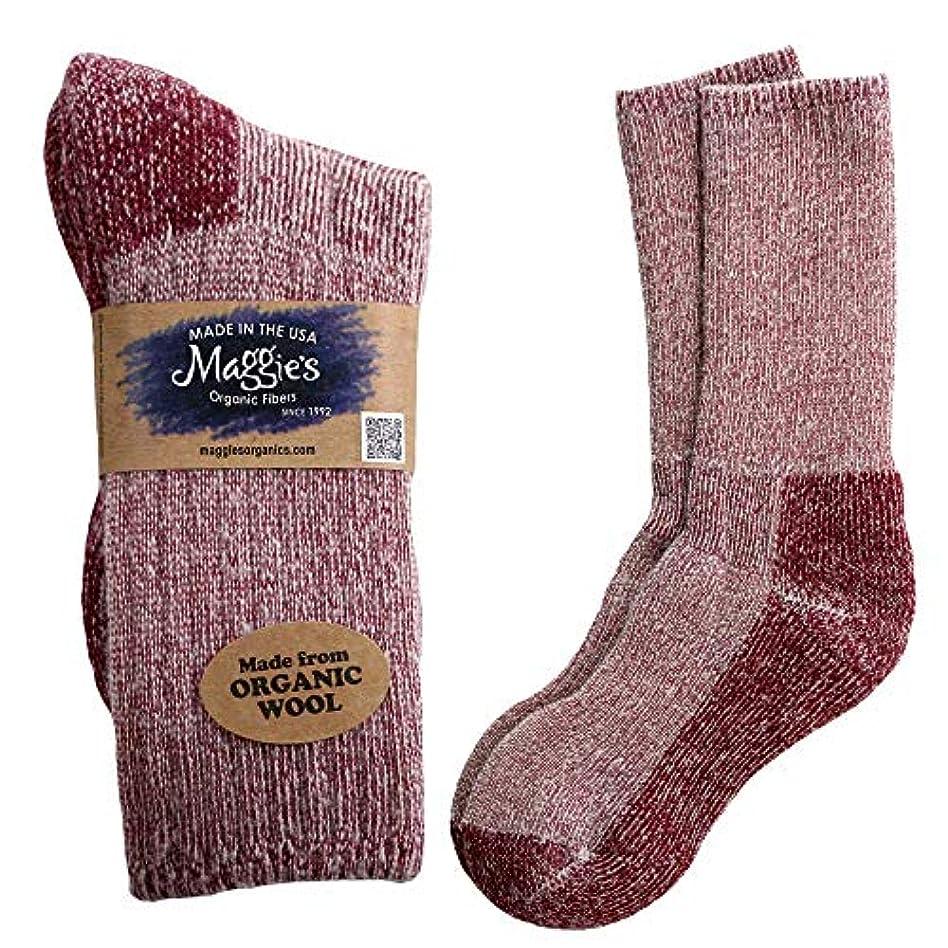 準備した成人期危険なマギーの有機ウールKillington MT。Hiker Socks