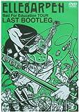 Bad For Education TOUR LAST BOOTLEG [DVD]