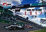 【 F1速報 】 F1速報 2017年 卓上カレンダー