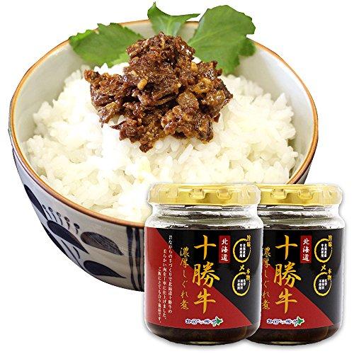 【Amazon.co.jp限定】ご飯のお供 北海道産 十勝 牛しぐれ 90g瓶 2個セット 北国からの贈り物