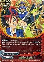 バディファイトX(バッツ)/雷帝軍の名の下に!(超ガチレア)/めっちゃ!! 100円ドラゴン