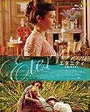 エタニティ 永遠の花たちへ Blu-ray 画像