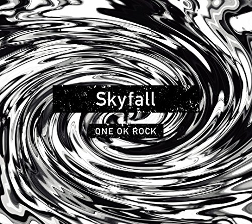 "ONE OK ROCK 2017 ""Ambitions"" JAPAN TOUR 公式グッズ 会場限定CD「Skyfall」"
