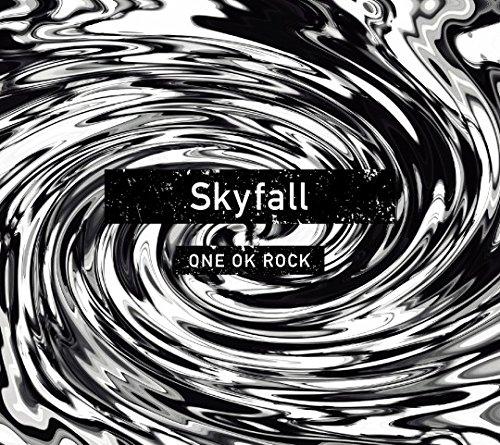 ONE OK ROCK【Wasted Nights】歌詞を和訳して解釈!映画「キングダム」主題歌の画像