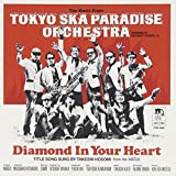Diamond In Your Heart 画像