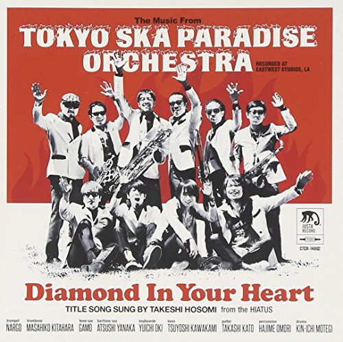 Diamond In Your Heart