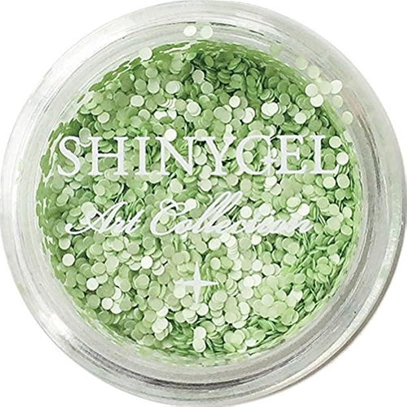 塩のぞき見不信ホログラム パールイエローグリーン 1mm 約1g