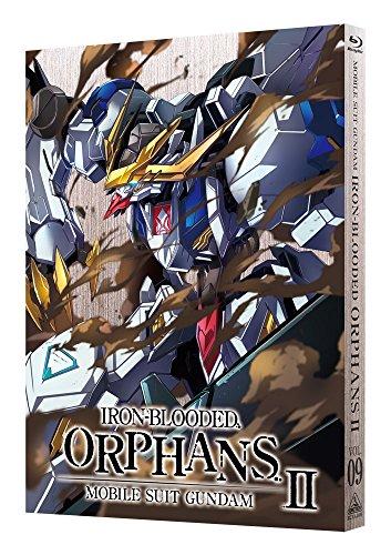 機動戦士ガンダム 鉄血のオルフェンズ 弐 VOL.09[Blu-ray/ブルーレイ]