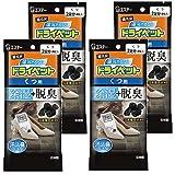 【まとめ買い】 備長炭ドライペット 除湿剤 靴 くつ用 (21g×4枚入り 2足分) ×4個
