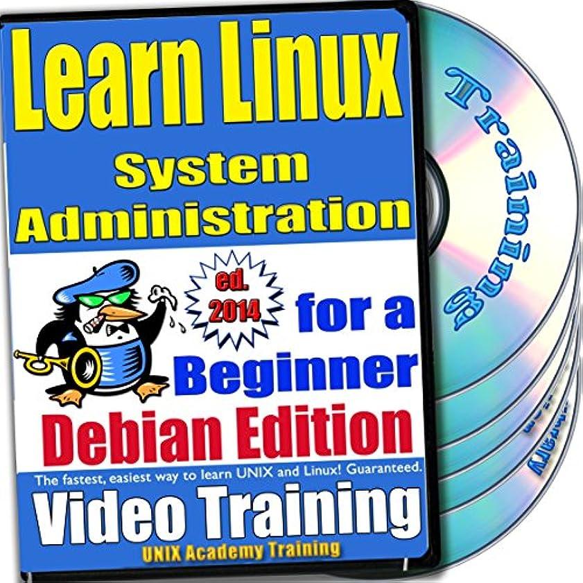 葉を集める水差し雄弁Linuxのシステム管理。初級ビデオトレーニングおよび認定試験、英語でDebianのバージョン。 4 -DVDセット