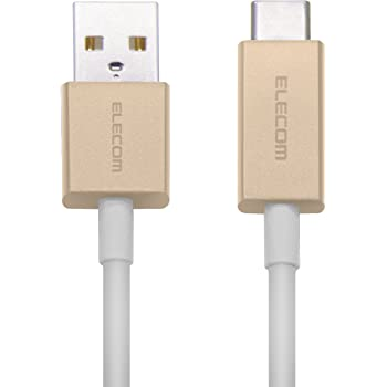 エレコム USB Type C ケーブル [ タイプC ] USB-C & USB-A カラー 準拠品 1.2m ゴールドMPA-FACCL12GD