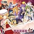 東方空宴歌-KURENAI- 【同人CD】