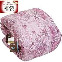 昭和西川 日本製 羽毛布団 2019年 新春 福袋 シングル ロング 150×210cm (ドイツ産ホワイトダック85%ピンク)