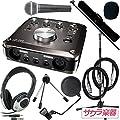 【TASCAM オーディオインターフェイスセット】US-366 レコーディングスターターセット(9757408451)