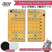 301-sanmaruichi- iPhoneXS ケース iPhone X ケース 手帳型 おしゃれ オセロ 将棋 ボードゲーム B シボ加工 高級PUレザー 手帳ケース ベルトなし