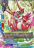 バディファイトX(バッツ)/赤晶竜 ニムエ(上)/レインボーストライカー