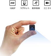 超小型隠し防犯カメラ,ZZCP 1080P高画質長時間録画監視カメラ 赤外線 動体検知 電池式 屋外/屋内用 ワイヤレス ミニスパイカメラ