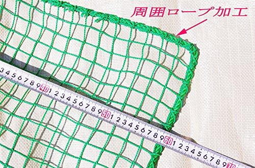 ゴルフ練習用品(ゴルフネット)4m×10m
