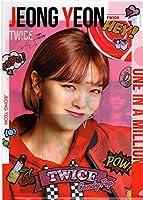 韓国 K-POP ☆TWICE トゥワイス JUNG YEON ジョンヨン☆ クリアファイル A4サイズ クリアホルダー ⑦
