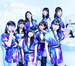 Juice=Juice「Never Never Surrender」のジャケット画像