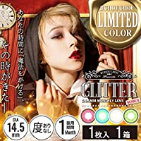 #CHOUCHOU GLITTER チュチュ グリッター マンスリー 1箱1枚入 【カラー】#WICKEDGREEN(ウィキッドグリーン) 【PWR】-2.50