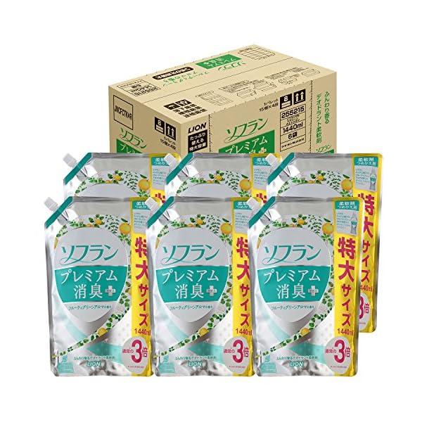 【ケース販売 大容量】ソフラン プレミアム消臭プ...の商品画像