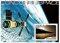 コレクターのための宇宙切手 - 宇宙コンコルド - 収集するための1お題のスタンプに最適 - 優れた条件 - ミントNH