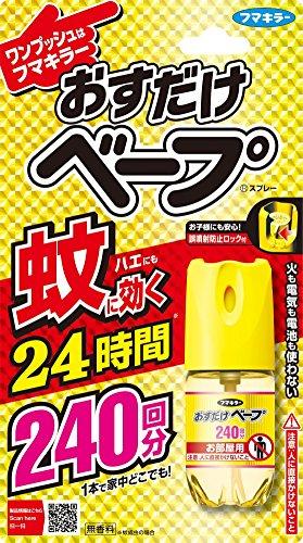 おすだけベープ ワンプッシュ式 240分スプレー 無香料 28ml