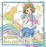 TVアニメ 響け!ユーフォニアム キャラクターソング vol.3