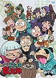 TVアニメ「忍たま乱太郎」第23シリーズ DVD-BOX 下の巻[DVD]