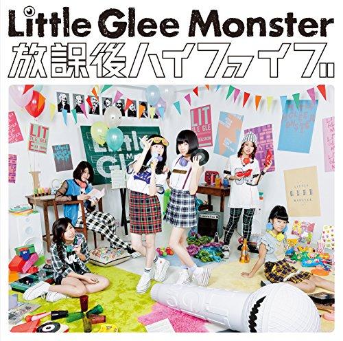 【Little Glee Monster(リトグリ)】アルバムおすすめ人気ランキングTOP3!必聴♪の画像