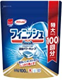 食洗機 洗剤 フィニッシュ タブレット パワーキューブ L 100個(100回分)