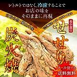 宮崎名物 せせりの炭火焼100g 手仕込み+冷凍でなければ出来なかった焼き立てのお店の味 (100g×5)