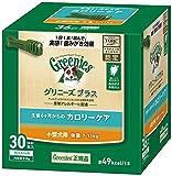 グリニーズプラス カロリーケア 小型犬用 [体重7-11kg] ボックス30本(15本×2袋)