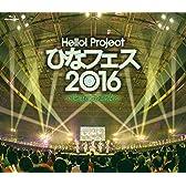 Hello! Project ひなフェス 2016 <℃-ute プレミアム > [Blu-ray]