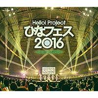 Hello! Project ひなフェス 2016 <℃-ute プレミアム >