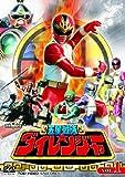 五星戦隊ダイレンジャー VOL.1[DVD]