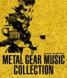METAL GEAR SOLID 20th ANNIVERSARY METAL GEAR MUSIC COLLECTION 画像